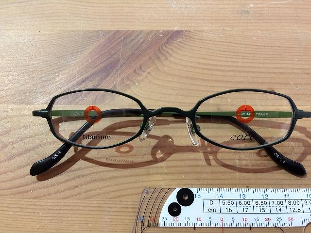 強度近視乱視用S-11.00DC-0.75の小さいメガネ