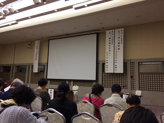 2017年10月29日(日曜日)第21回「目の健康講座」