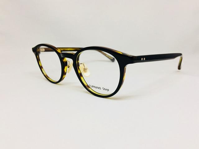 ダンディな黒と茶色のレイヤードカラーボストンメガネ