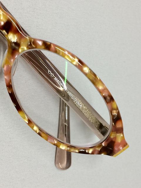 cafe & gallery Puuさんで開催「メガネ手作り体験教室」作品発表Uさま