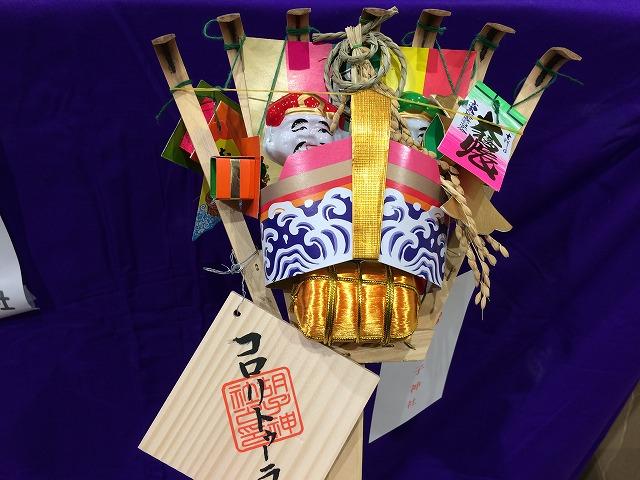 広島県広島市中区「胡子大祭」