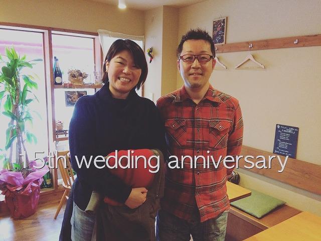 結婚15周年,、段原キッチンsoleさんでランチ!