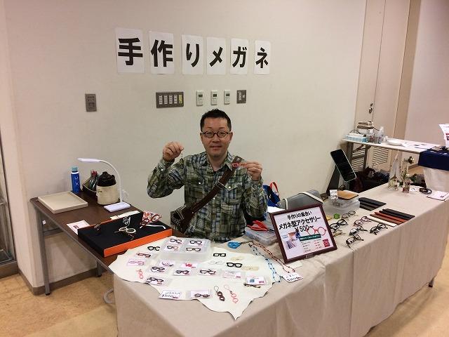「夢いっぱい手作り即売会」♪:コロリトゥーラメガネ店