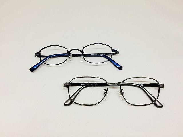 43mmレンズの小さく軽いメンズメガネ