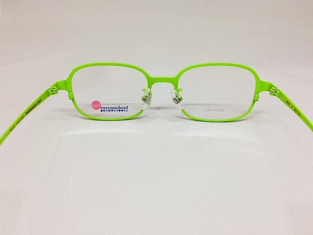 緑好きのかわいいこども用メガネ