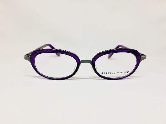 ロイヤルパープルカラーの上品な女性用おしゃれメガネ