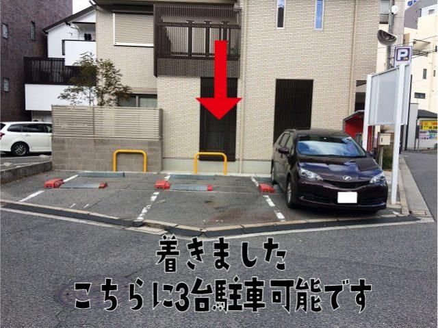 駐車場のご案内(コロリトゥーラ)