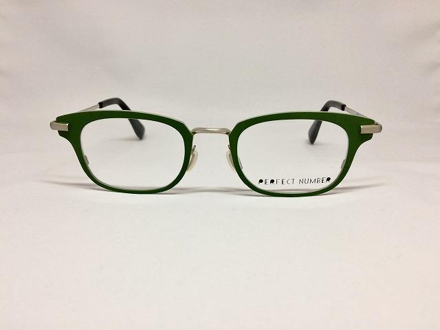 ツイード パターンのナチュラルなグリーンのメガネ
