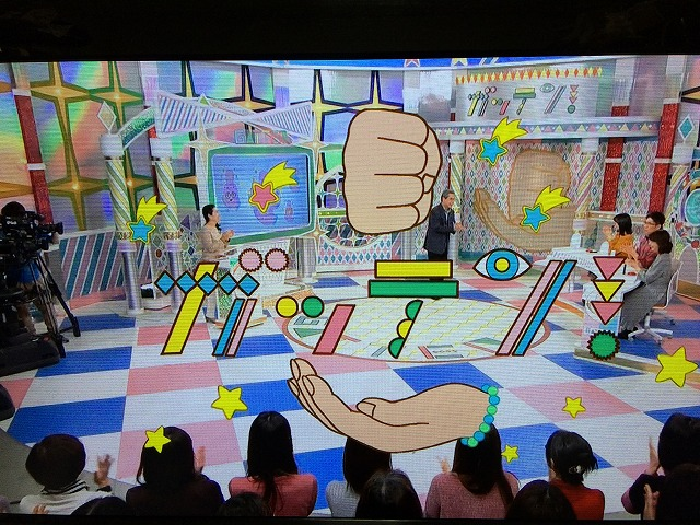 NHK総合テレビ『ガッテン!』「幸せメガネ」のおはなし