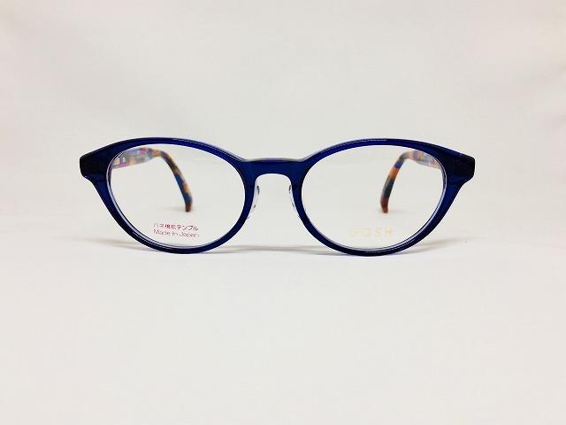 青色が綺麗な楽しいボストン型メガネ