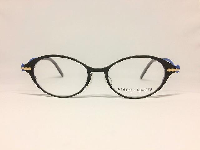 ブルーシャドウのエレガントな軽量デザインメガネ