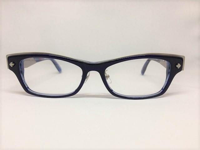 クールで知性的な青いメガネ