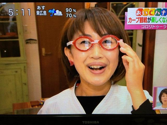 「カープ女子 住本明日香のおいCハナシ」テレビ派(広島テレビ放送株式会社)で紹介されました