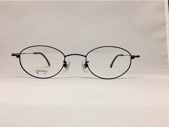 とにかく軽い紺色の日本製メガネ