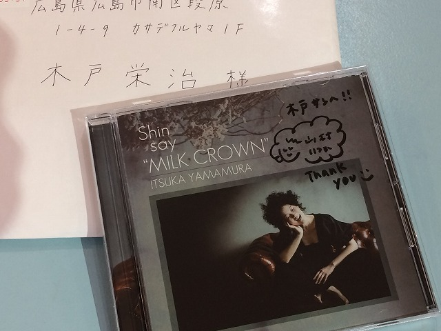 山村いつか 1st Single Shin say MILK CROWN