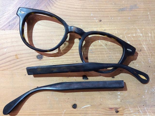 メガネの艶出し修理できます(動画付き)