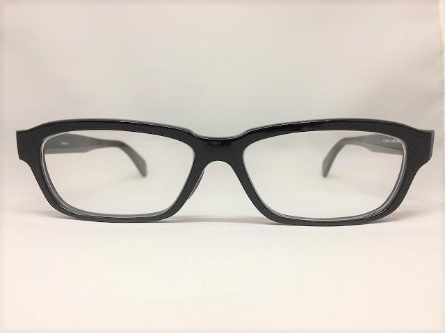 幅15cmオーバー!大きい男性用ゆったりオリジナルメガネ