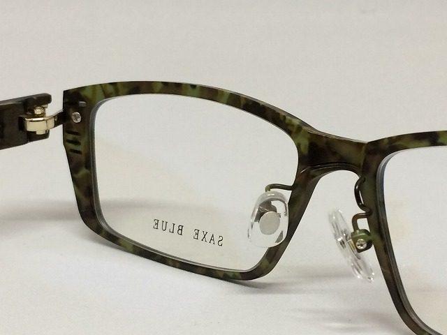 カモフラージュ(ミリタリー)の男性用お洒落メガネ