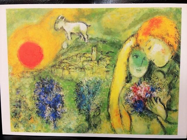 シャガールとエコール・ド・パリの画家たち