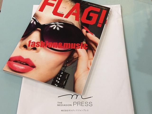 FLAG!vol.14「ファッションと音楽」
