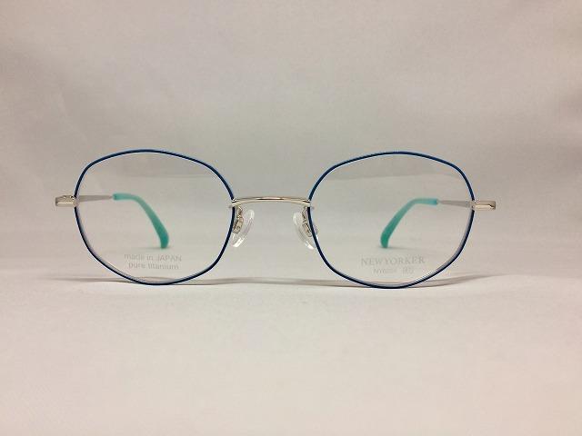 ターコイズブルー&シルバーの軽量八角形メガネ