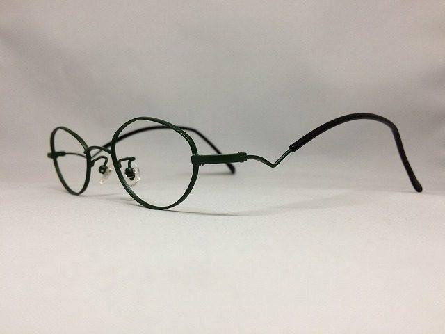 抹茶緑の美味しい眼鏡