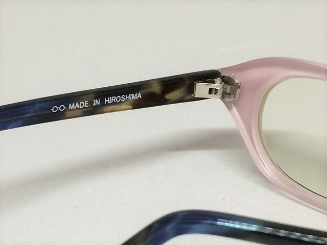 ピンクとブルーのカラフルオーダーメイドメガネ