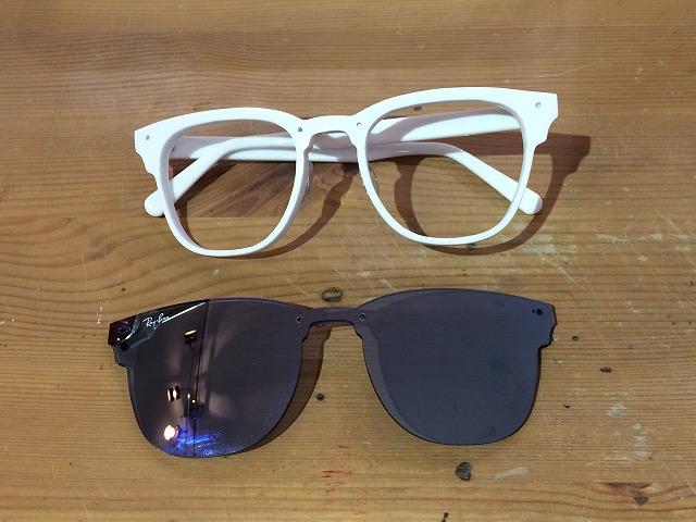 Ray-Ban®(レイバン)のサングラスをカスタム