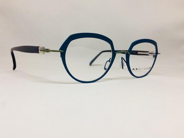 インディゴブルー&リーフグリーンのデザインメガネ