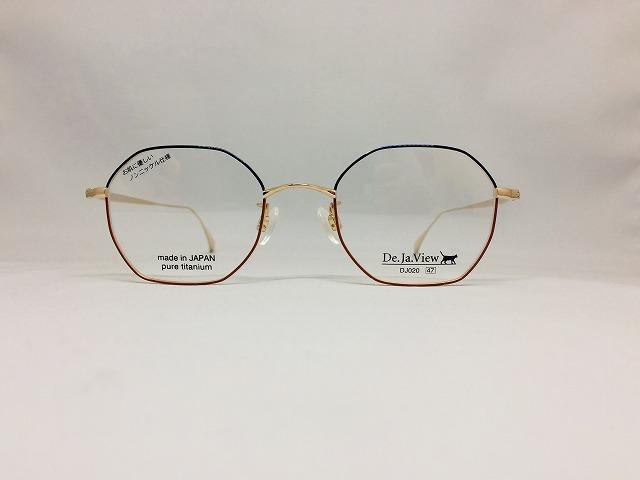 インディゴ&アゲットの軽量八角形メガネ