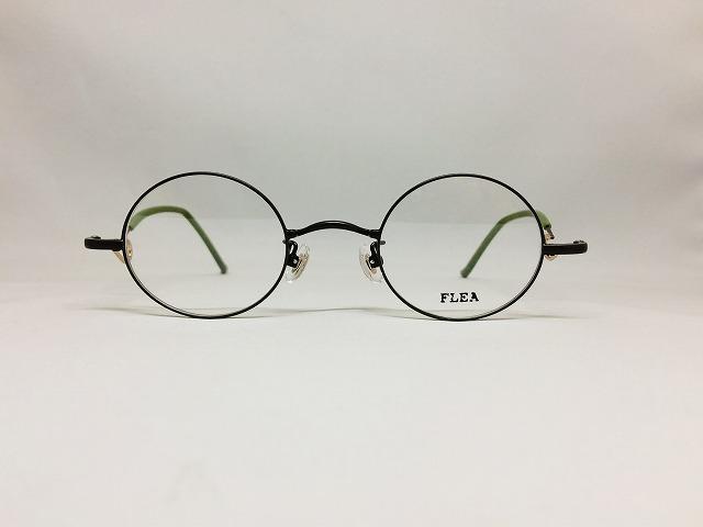 細くて丸いこげ茶色メガネ