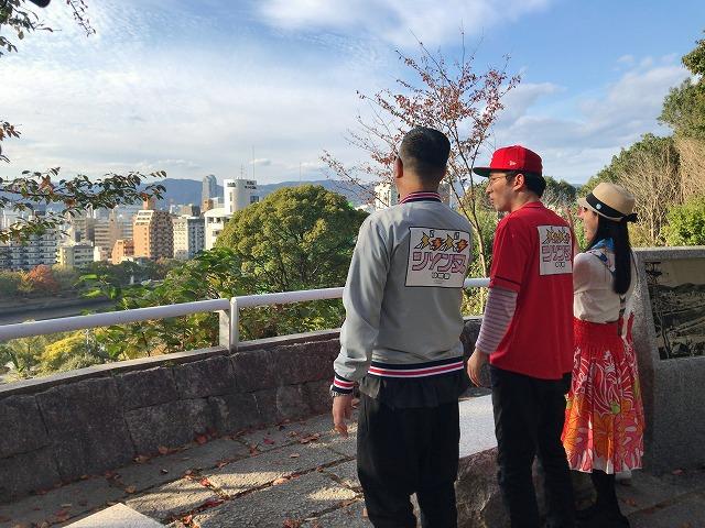 広島ホームテレビ「ぶちぶちシソンヌ」で紹介されました!(広島市メガネ店)