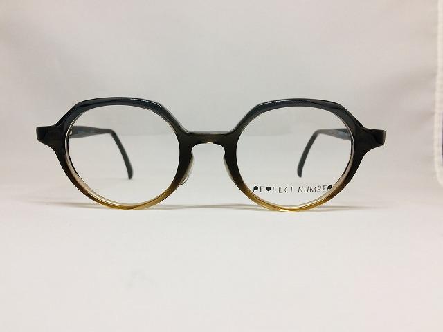 グレーとブラウングラデーションのデザインメガネ