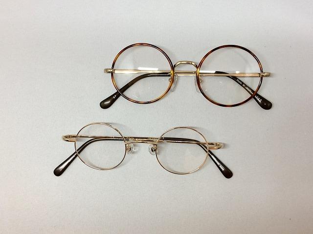 ゴールド&ブラウンふちどりの大きい丸メガネをオーダーメイド