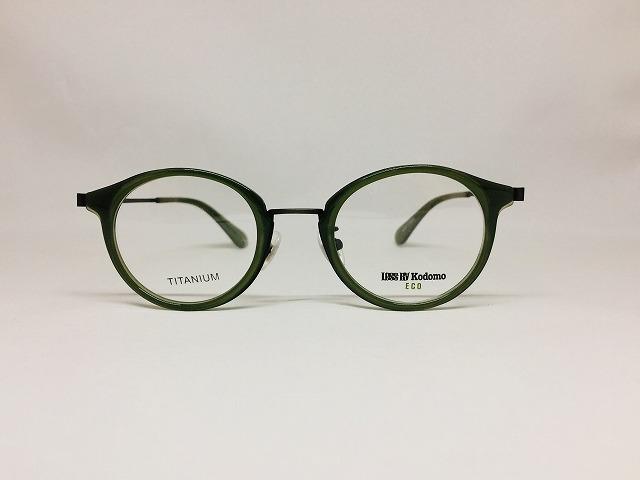 おしゃれなこども用メガネ(治療用,遠視,乱視,弱視,近視)
