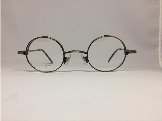 アンティークゴールドカラーのハネ上げの丸メガネ(便利な跳ね上げ丸眼鏡)