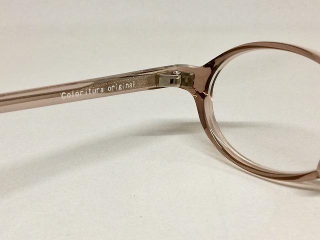 可愛いクリアベージュの小さいオーバル小顔女性メガネ