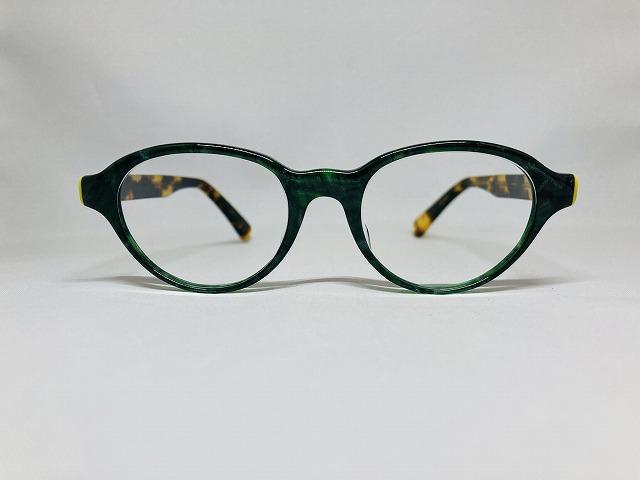 ハンドメイドの エメラルドグリーンメガネ