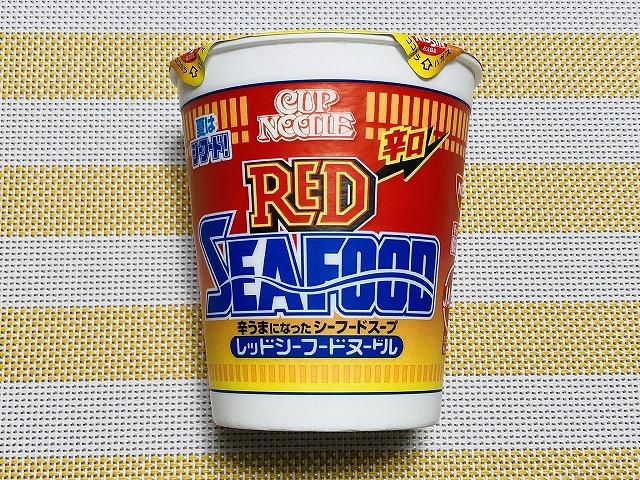 レッドシーフードヌードル美味しい