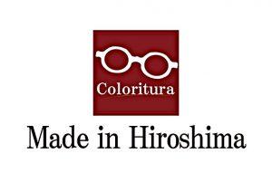 madeinhiroshima