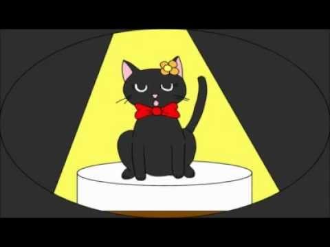  黒ネコのまなこみたいで可愛い!