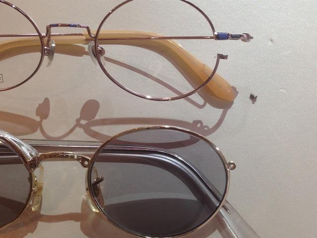 レンズ止めネジがないメガネの交換