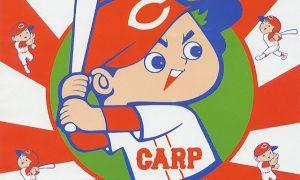 carp_kabuku
