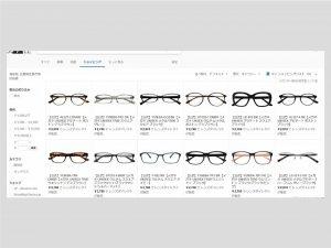買い安い通販メガネの注意点(コロリトゥーラ)