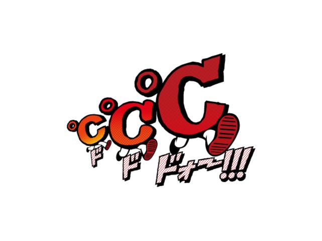 カープ2018年リーグ三連覇へ!!