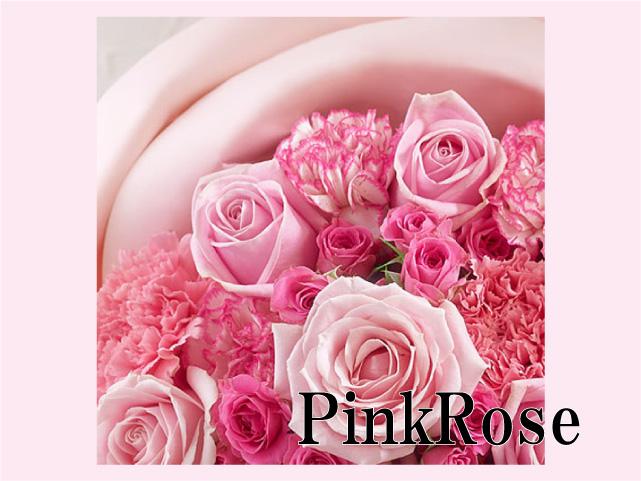 ピンクの薔薇を装飾したふちなしメガネ(オーダーメイド広島市)