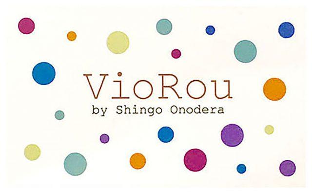 VioRou」ヴィオルー
